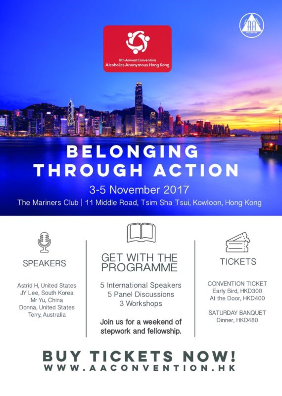 AA HK Convention 2017